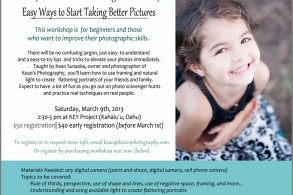hawaii photography workshop for beginner's